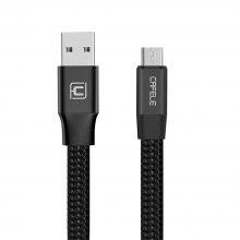 CAFELE Settled Port Type-C Charging Data Sync Cable 60CM