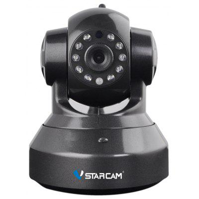 Vstarcam C7837WIP Wireless WiFi IP-Kamera
