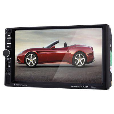 7060B 7 inch Car Audio Stereo MP5 Player - BLACK WITH