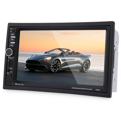 7020G Car Audio Player MP5 Stereo