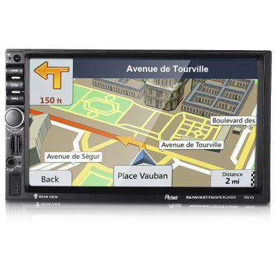Rectangle 7021G GPS Bluetooth Auto MP5 Spieler