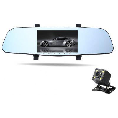 5.0 inch RM - LC2020 Car Rear View Mirror Image