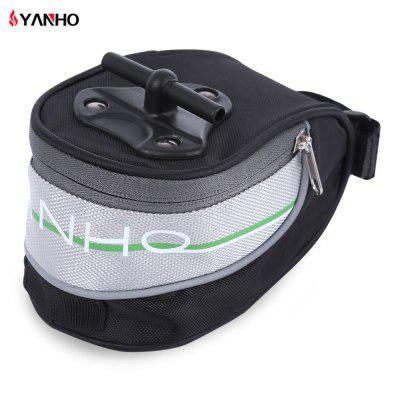 Yanho Water Resistant Bicycle Seat Tail Saddle Pouch
