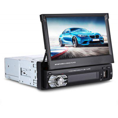 Universal 9601G 7.0 inch MP5 Car Player Africa Map