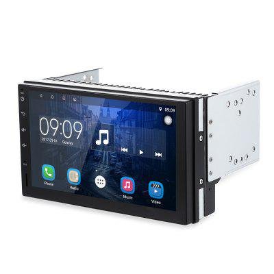 7023 Universal Car Multimedia Player