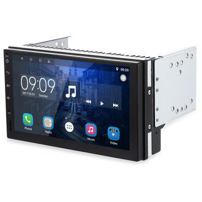 7023 Car Multimedia Player with Camera