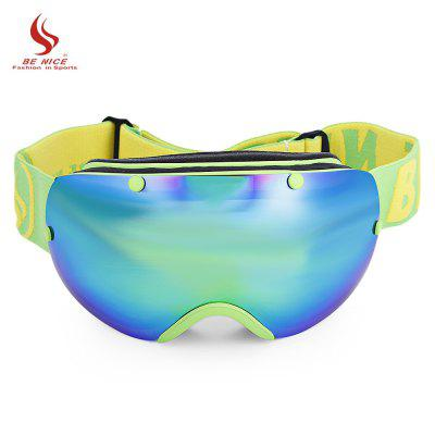 BENICE SNOW - 2300 UV Protection Anti-fog Skiing Goggles
