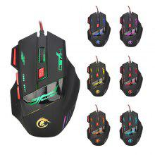 HXSJ H100 3200DPI Wired Optical Game Mouse with Backlight
