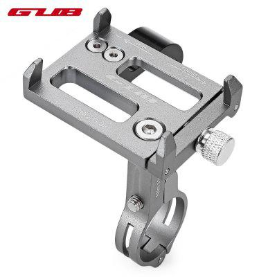 GUB G88 Aluminum Alloy Stretchable Bicycle Phone Holder