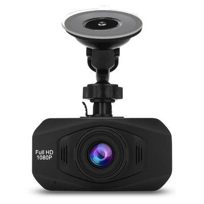 ZEEPIN R800 WiFi Hidden Dash Cam