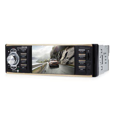 4029B Universal Car MP5 Player with Camera