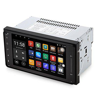 7001T Car Multimedia Player with Camera