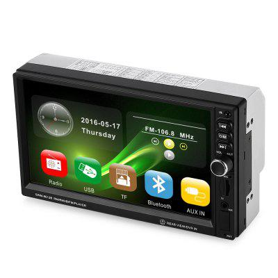 8012 Universal Car MP5 Player with Camera