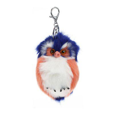 Lovely Owl Style Keychain