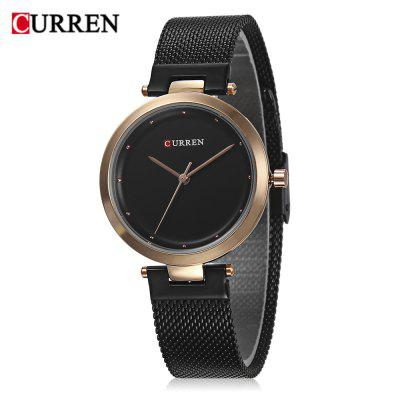 Curren 9005 Women Quartz Watch