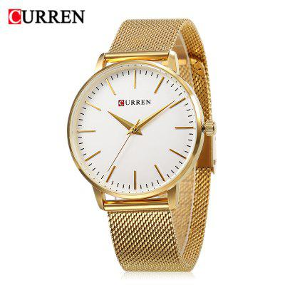 Curren 9021 Women Quartz Watch