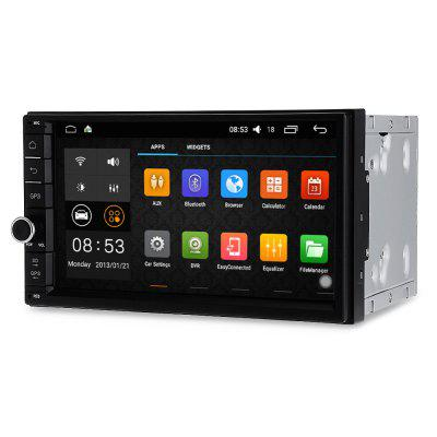 7010BA Universal 7-inch HD Touch Screen Car Multimedia Player