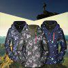 Outdoor Skiing Jacket for Men - ARMY GREEN