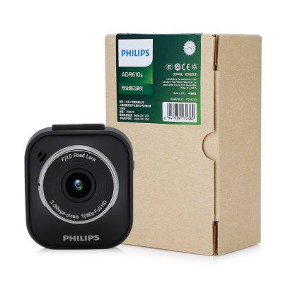 PHILIPS ADR610S Car Driving Video Recorder