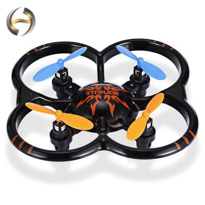 NIHUI U207 RC Quadcopter