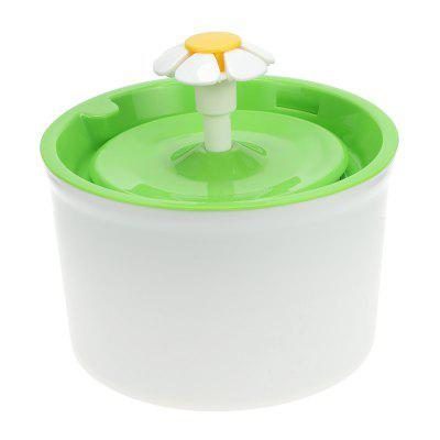 Little Pet Fountain Automatic Cat Dog Kitten Water Bowl Filter