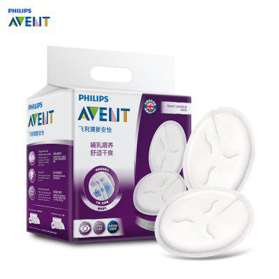 Philips Avent 108pcs Disposable Ultra Soft Breast Nursing Pads