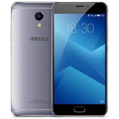 MEIZU M5 Note 4G Smartphone Global Version 5.5 inch  -  GRAY