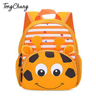 TongChang Kid School Bag 3D Cute Cartoon Print Backpack