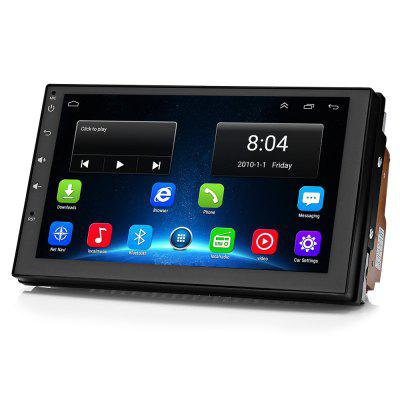 7175M Universal 7-inch Touch Screen Car Multimedia Player