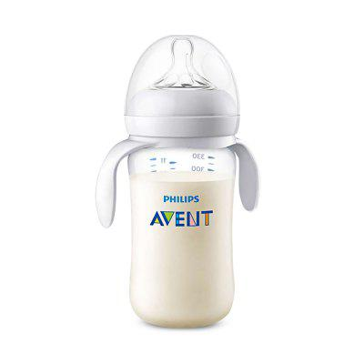Philips Avent Handle Baby Bottle Wide Mouth PA Feeding Cup