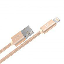 HOCO X2 2M 8 Pin Charging Cable