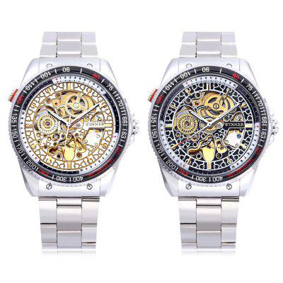 WINNER F1205300 Men Auto Mechanical WatchMens Watches<br>WINNER F1205300 Men Auto Mechanical Watch<br><br>Band Length: 8.27 inch<br>Band Material Type: Stainless Steel<br>Band Width: 20mm<br>Case material: Alloy<br>Case Shape: Round<br>Clasp type: Folding Clasp<br>Dial Diameter: 1.72 inch<br>Dial Display: Analog<br>Dial Window Material Type: Hardlex<br>Feature: Luminous<br>Gender: Men<br>Movement: Automatic Self-Wind<br>Package Contents: 1 x WINNER F1205300 Men Auto Mechanical Watch<br>Package Size(L x W x H): 11.50 x 5.50 x 2.50 cm / 4.53 x 2.17 x 0.98 inches<br>Package weight: 0.159 kg<br>Product Size(L x W x H): 21.00 x 4.50 x 1.50 cm / 8.27 x 1.77 x 0.59 inches<br>Product weight: 0.138 kg<br>Style: Business
