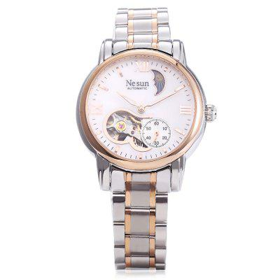 NESUN LS9061 Women Automatic Mechanical WatchWomens Watches<br>NESUN LS9061 Women Automatic Mechanical Watch<br><br>Band Length: 7.48 inch<br>Band Material Type: Stainless Steel<br>Band Width: 16mm<br>Case material: Stainless Steel<br>Case Shape: Round<br>Clasp type: Butterfly Clasp<br>Dial Diameter: 1.38 inch<br>Dial Display: Analog<br>Dial Window Material Type: Sapphire<br>Feature: Moon Phase, Luminous, Chronograph<br>Gender: Women<br>Movement: Automatic Self-Wind<br>Package Contents: 1 x NESUN LS9061 Women Automatic Mechanical Watch<br>Package Size(L x W x H): 10.50 x 11.00 x 7.50 cm / 4.13 x 4.33 x 2.95 inches<br>Package weight: 0.296 kg<br>Product Size(L x W x H): 20.00 x 3.80 x 1.00 cm / 7.87 x 1.5 x 0.39 inches<br>Product weight: 0.089 kg<br>Style: Luxury, Dress<br>Water Resistance Depth: 30m