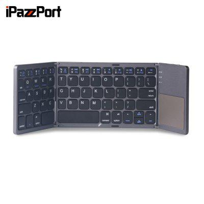 iPazzPort 75BT Wireless Keyboard BT3.0 64 Keys Ultra-slim DesignKeyboards<br>iPazzPort 75BT Wireless Keyboard BT3.0 64 Keys Ultra-slim Design<br><br>Battery Capacity (mAh): 140<br>Battery Type: lithium-ion battery (included)<br>Bluetooth Version: V3.0<br>Brand: iPazzPort<br>Charging Time: 2 hours<br>Connection: Bluetooth<br>Features: Folding, Rechargeable, Portable<br>Interface: Micro USB<br>Key Number: 64<br>Keyboard Lifespan ( times): more than 50 million times<br>Keyboard Type: Membrane Keyboards<br>Material: Aluminum Alloy, ABS<br>Model: 75BT<br>Operating voltage: 3.7V<br>Operation Current: less than 8.63mA<br>Package Contents: 1 x Keyboard<br>Package size (L x W x H): 20.00 x 10.20 x 1.80 cm / 7.87 x 4.02 x 0.71 inches<br>Package weight: 0.2450 kg<br>Product size (L x W x H): 30.40 x 9.80 x 0.80 cm / 11.97 x 3.86 x 0.31 inches<br>Product weight: 0.1973 kg<br>Response Speed: 0.2ms<br>Type: Keyboard<br>Working Time: 180 hours