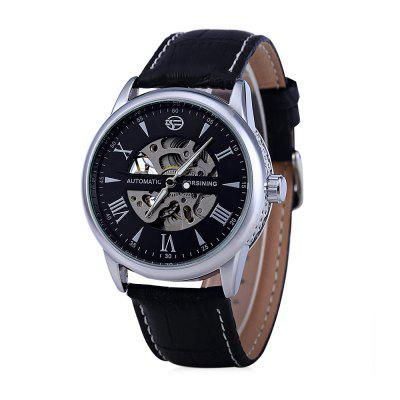 Buy Forsining A694 Male Hollow Automatic Mechanical Watch, BLACK, Watches & Jewelry, Men's Watches for $19.28 in GearBest store