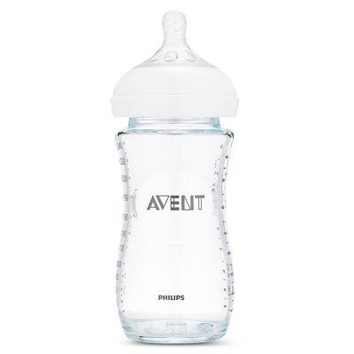 Philips Avent Wide Mouth Glass Feeding Baby Milk Bottle Cup