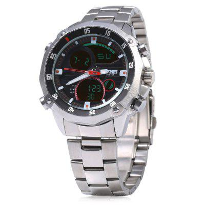 SKMEI 1146 Dual Movt Quartz Watch