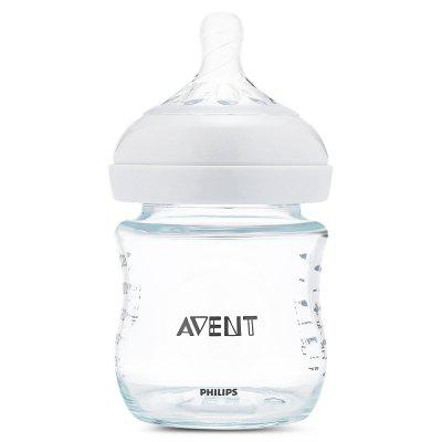 Philips Avent 4oz / 120ml Baby Glass Milk Bottle Feeding Cup