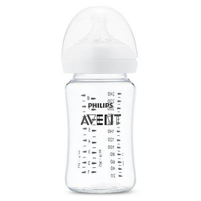Philips Avent 8oz / 240ml Baby Glass Wide Mouth Bottle