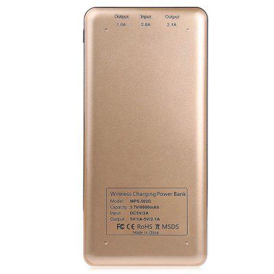 Buy Haier Qi Wireless Charger 8000mAh Power Bank GOLDEN for $40.45 in GearBest store
