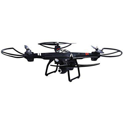 WLtoys Q303 - C 2.4GHz 4CH 6 Axis Gyro RC Quadcopter Image