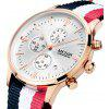 MEGIR M2011 Male Quartz Watch - CHAMPAGNE GOLD