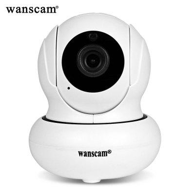 WANSCAM HW0021 - 3 1080P 2.0MP WiFi IP Camera