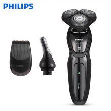Xiaomi PHILIPS S5082 / 61 Electric Shaver Three Knife Head Washing