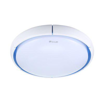 YANKON Round LED Ceiling Light