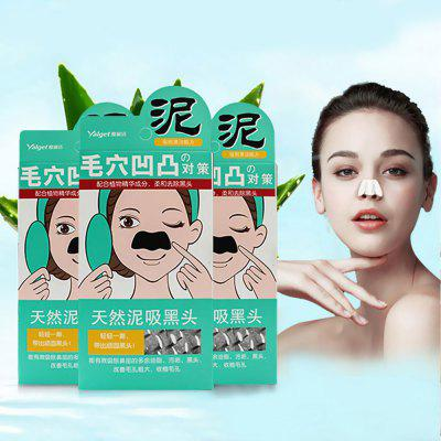 Yalget Natural Mud Blackheads Removing Nose Masks 5PCS