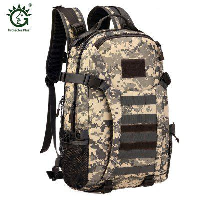 Protector Plus Outdoor Backpack -  ACU CAMOUFLAGE