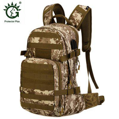 Protector Plus Bicycle Backpack -  DIGITAL DESERT CAMOUFLAGE