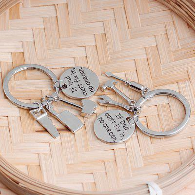 Creative Cute Little Tools Alloy Key Chain Ring sanrenmu sk015d portable multitool key chain tools