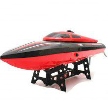 Virhuck H101 Rc Boat 2.4G 4CH Remote Control Boat With High Speed(Only Work In The Water)